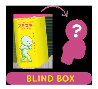 series3ブラインドボックス