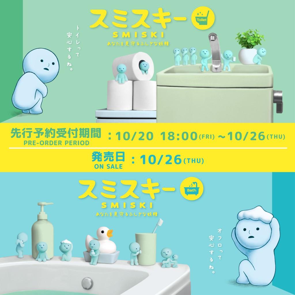 fb_wall_02_smi_bath_toilet