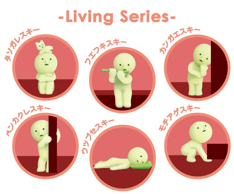 smiski_living_lineup