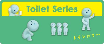 toilet_topbtn